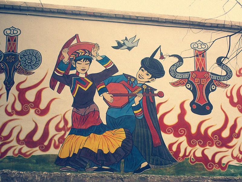 彝族剪纸民族图案 彝族民族图案 彝族传统民族刺绣图案-彝族人物绘画 图片